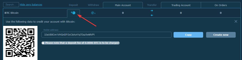 Deposit Bitcoin on HitBTC